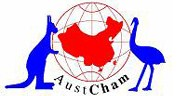 AustCham-South China Member
